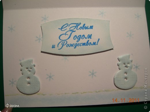 открытки к Новому году фото 8