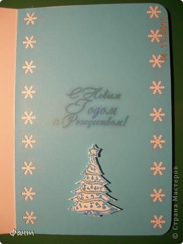 открытки к Новому году фото 10