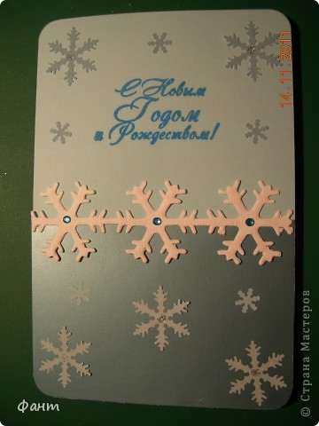 открытки к Новому году фото 11