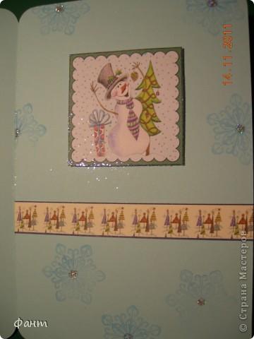открытки к Новому году фото 12