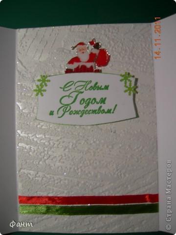 открытки к Новому году фото 15