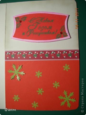 открытки к Новому году фото 17
