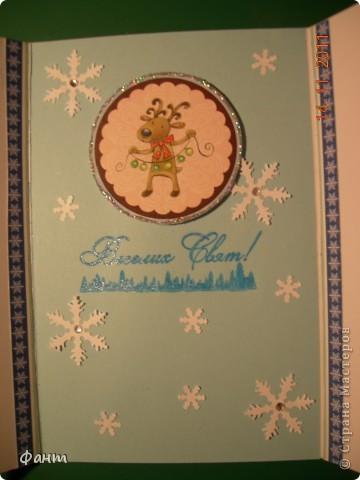 открытки к Новому году фото 20