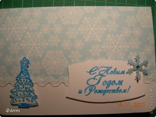 открытки к Новому году фото 13