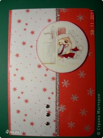 Новогодние открытки фото 12