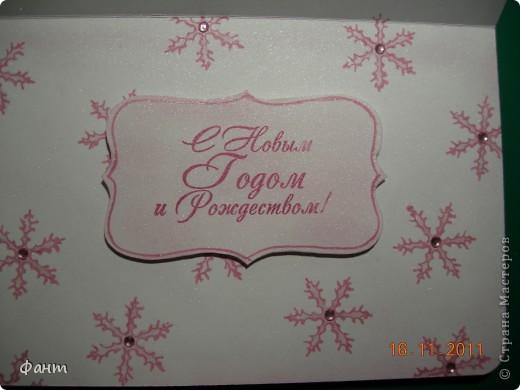 Новогодние открытки фото 15