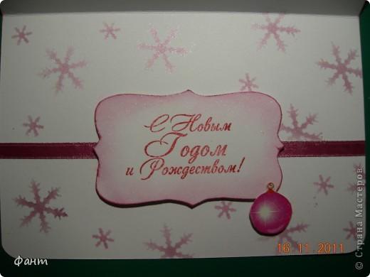 Новогодние открытки фото 16