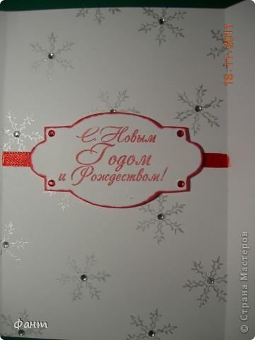 Новогодние открытки фото 17