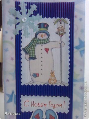 """Опять я с открыткой и сюрпризом!!!Но самое интересное """"на десерт"""",а пока я показываю свою открытку. фото 7"""