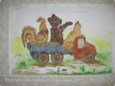 "Панно ""Друзья""  (Материал: опилки, кукуруза, крупа)"