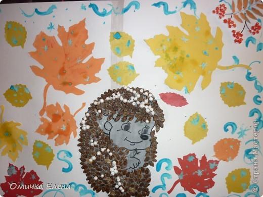 Стенгазета осень