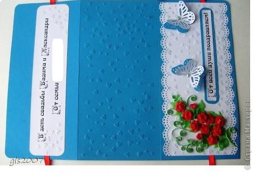 Открытка-конвертик на свадьбу фото 4