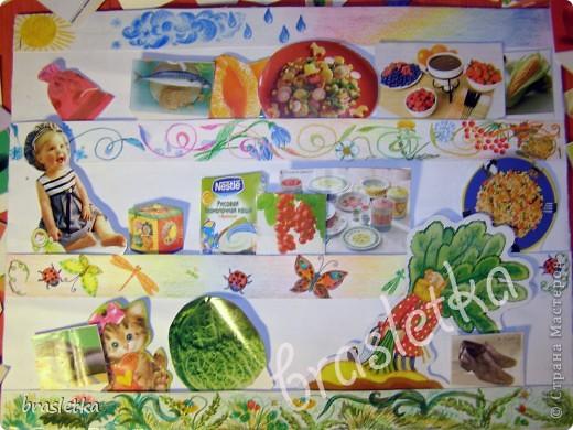 """Развивалка -игра """"Полянка"""" нижний уровень полянка второй-воздух-летают насекомые-бабочки и жучки третий-времена года четвертый-атмосферные осадки и явления Карточки-изображения вырезанные из журналов разнообразные картинки  фото 1"""