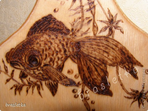 Разделочная доска для рыбы. фото 2