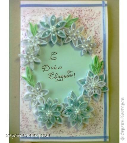 Сотворила открытку подруге на свадьбу!!))))))