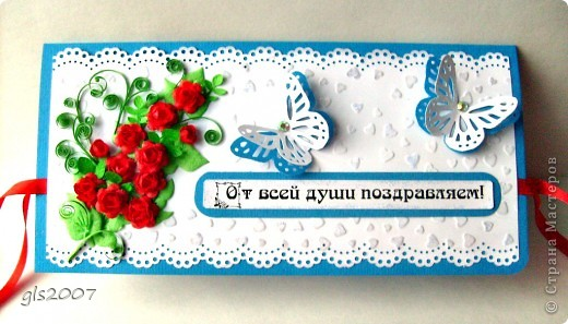 Открытка-конвертик на свадьбу фото 1