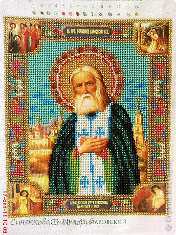 С этой иконы св. прп.Серафима Саровского,вышитой бисером(по благословению) и началась моя любовь к бисеру... фото 9