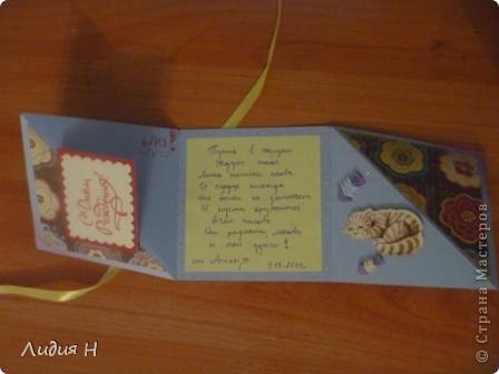 Уговорила дочку самой сделать открытку для своей подружки, делали по этому МК https://stranamasterov.ru/node/106491 ,это лицо открытки фото 2
