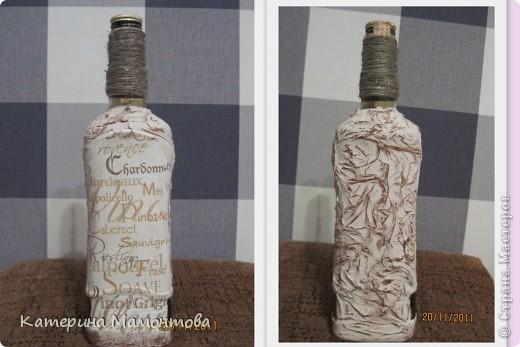 Это подарок на очередную свадьбу, на которую я не попала)) фото 4