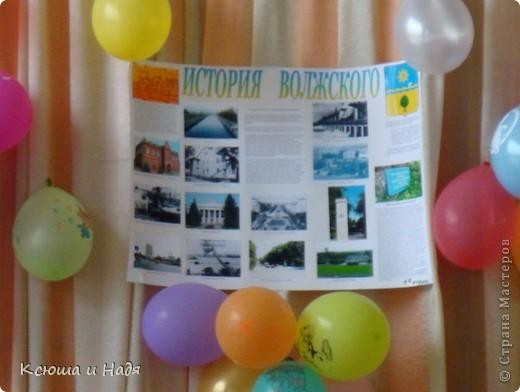 Стенгазета к 55-летию родного города. У нас в школе был праздник, конкурсы. фото 1