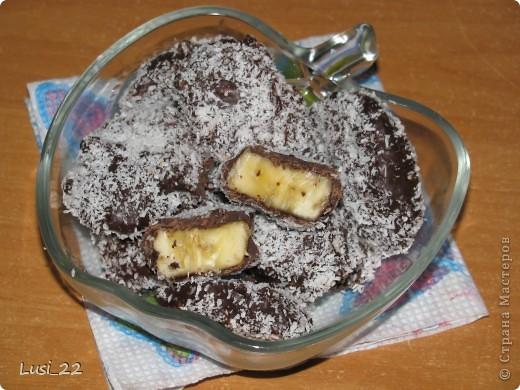 Пришла мне в голову такая идейка - приготовить бананы в шоколаде. Я подумала, что это будет вкусно. фото 1