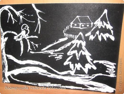 Рисование солью  сначала нужно сделать рисунок клеем ПВА на бумаге, затем засыпать всё солью, после высыхания стряхнуть лишнюю соль. фото 2