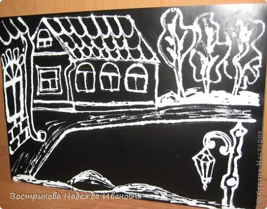 Рисование солью  сначала нужно сделать рисунок клеем ПВА на бумаге, затем засыпать всё солью, после высыхания стряхнуть лишнюю соль. фото 5