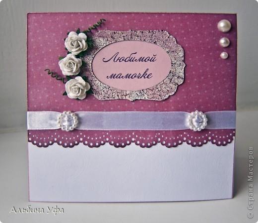 Добрый день всем жителям СМ!!! Близится замечательный праздник-День матери. Приготовила открыточку маме.Белая бумага фактурная,с растительным узором,фото не передает текстуру бумаги,розовая бумага в мелкий горошек.  фото 1
