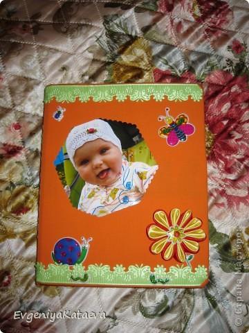 Книга пожеланий для ребёнка... фото 1