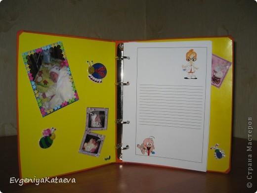 Книга пожеланий для ребёнка... фото 4