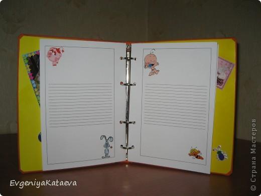 Книга пожеланий для ребёнка... фото 5