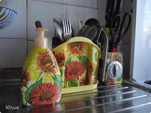 Здравствуйте жительницы страны Мастеров!!!  Насмотрелась великолепных работ Мастериц и тоже захотелось как-то украсить кухню.  фото 1