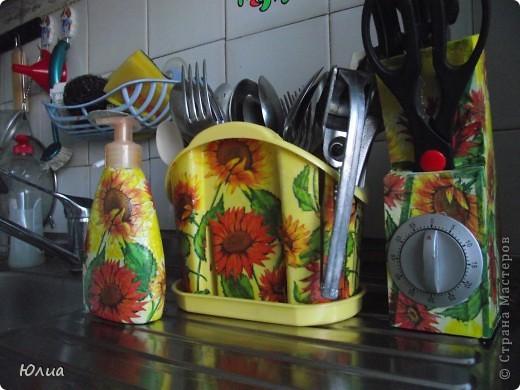 Здравствуйте жительницы страны Мастеров!!!  Насмотрелась великолепных работ Мастериц и тоже захотелось как-то украсить кухню.  фото 2