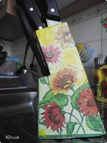 Здравствуйте жительницы страны Мастеров!!!  Насмотрелась великолепных работ Мастериц и тоже захотелось как-то украсить кухню.  фото 7