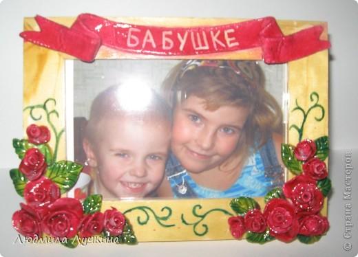 Рамочка для бабушки фото 2