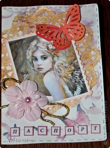 Обложка для любительницы всего розового ..... фото 1