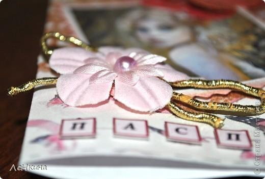 Обложка для любительницы всего розового ..... фото 4
