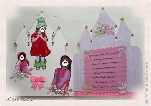 Моя подруга со своей мамой попросили меня сделать открытку в подарок девочке)))) Малышке исполнилось 5 лет)))) Ну я с жаром согласилась, и вот на выходных, НАКОНЕЦ добралась до этой работы)) Деткам открытки я еще не делала) Сразу же решила, что ребенку должно быть интересно в первую очередь. Ведь пятилетнего ребенка главное заинтересовать)))) Нашла на просторах интернета шаблон открытки-замка (автора шаблона к сожалению не запомнила) и начала творить.  Не устаю извинятся за качество фотографий. Фото делала в самый последний момент, да и фотограф из меня, как из Гарри Поттера балерина)))) фото 3