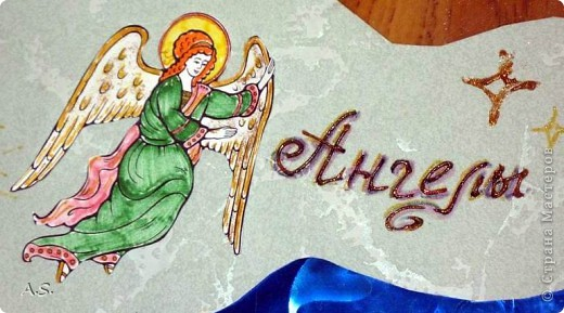 """Ангелы в небе высоком живут, Богу Всевышнему славу поют, К небу возносят молитвы людей, Сладкие грёзы детей. Господи мой, сердце открой, Дай мне услышать ангельский хор! Господи мой, сердце открой, Знаю, Ты Бог живой! Ангелов Бог посылает с небес Для возвещения Божьих чудес, Веру и радость приносят они, Вестники Божьей любви.  Ко дню Архистратига Михаила и всех небесных сил бесплотных (21 ноября) делали с ребятами в Воскресной школе такую коллективную работу. Раздавала детям рисунки Ангелов, они их раскрашивали-дорисовывали и наклеивали на """"набо"""". фото 6"""