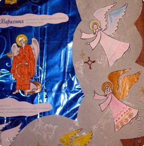 """Ангелы в небе высоком живут, Богу Всевышнему славу поют, К небу возносят молитвы людей, Сладкие грёзы детей. Господи мой, сердце открой, Дай мне услышать ангельский хор! Господи мой, сердце открой, Знаю, Ты Бог живой! Ангелов Бог посылает с небес Для возвещения Божьих чудес, Веру и радость приносят они, Вестники Божьей любви.  Ко дню Архистратига Михаила и всех небесных сил бесплотных (21 ноября) делали с ребятами в Воскресной школе такую коллективную работу. Раздавала детям рисунки Ангелов, они их раскрашивали-дорисовывали и наклеивали на """"набо"""". фото 8"""