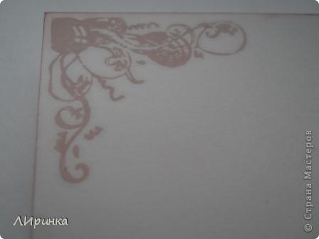 Открытку сделала для мужа. К нашей 10-й годовщине свадьбы. Если развязать все конвертики, то внутри можно прочитать надпись...   Эту идею я взяла у  http://iruuuha.blogspot.com/2011/01/blog-post_30.html, у нее там необычная валентинка. фото 7