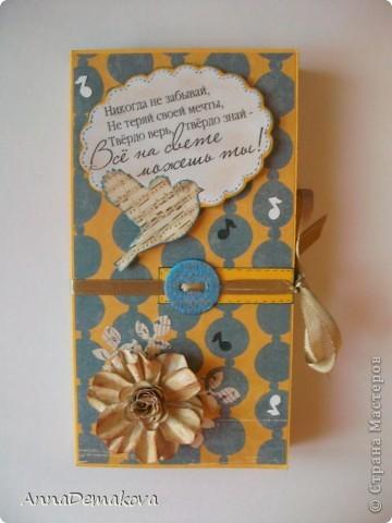 Всем добрый день!  Я конечно все понимаю - такого добра, как шоколадницы на нашем сайте уже хватает, но мне нравится их делать и к тому же такие коробочки очень оригинальный подарочек и для ребенка и для взрослого. Поэтому я и показываю вам свои работы. Может кому-то пригодится, вдохновит на новые идеи. А возможно кто-то придумает что-то более оригинальное и покажет нам.  Вообщем, дорогие мои, вам судить. фото 2