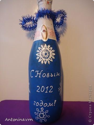 Такой небольшой подарочек на год дракона)))). фото 2