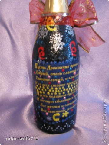 Очередные мои бутылочки фото 5