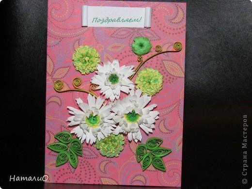 Мои первые хризантемы...Спасибо Ольге Ольшак и Mary Bond за МК!!! получилось вот так)))не судите строго! фото 1