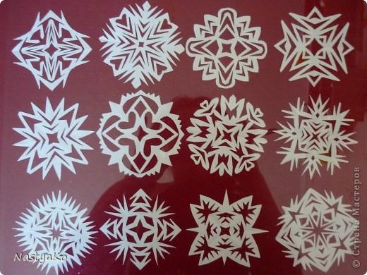Попробую объяснить как вырезать вот такие снежинки фото 24