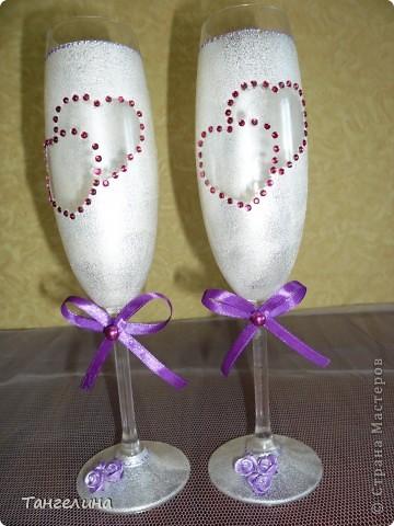 Свадебный наборчик для себя любимых!!!! фото 3