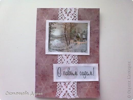 Мои первые новогодние открытки! фото 3