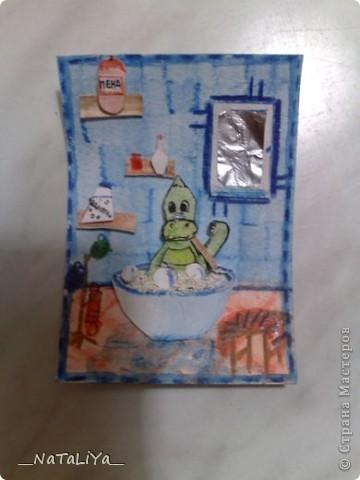 """Вот мой дракоша """"В ванной"""" фото 1"""