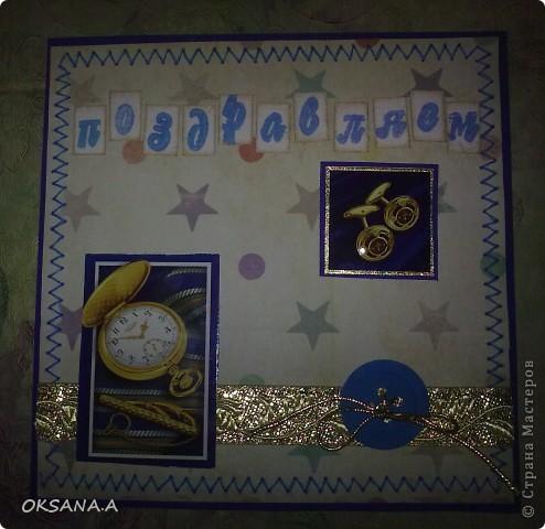 Люда с днем рождения открытка